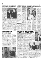 2-p-moskva_1