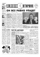 1-pmoskva