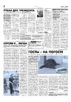 2-pmoskva_3