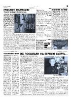 3-p-moskva_1