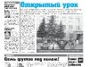 38_a3_tipograf-var3-indd-page-001