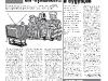 38_a3_tipograf-var3-indd-page-004