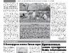 39_a3_tipograf-var3-indd-page-006