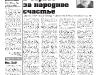 40_a3_tipograf-var3-indd-page-003