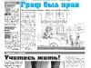 03_a3_tipograf-var3-indd-page-001