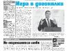04_a3_tipograf-var3-indd-page-001