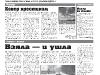 08_a3_tipograf-var3-indd-page-005