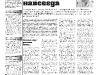 10_a3_tipograf-var3-indd-page-003