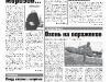 13_a3_tipograf-var3-indd-page-015