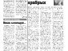 17_a3_tipograf-var3-indd-page-003