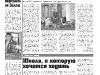 17_a3_tipograf-var3-indd-page-007
