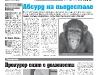 19_a3_tipograf-var3-indd-page-001