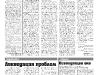 19_a3_tipograf-var3-indd-page-002