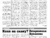 20_a3_tipograf-var3-indd-page-002