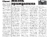 20_a3_tipograf-var3-indd-page-003