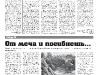 21_a3_tipograf-var3-indd-page-005