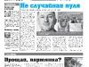 22_a3_tipograf-var3-indd-page-001