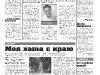 22_a3_tipograf-var3-indd-page-007