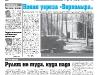 23_a3_tipograf-var3-indd-page-001