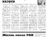 23_a3_tipograf-var3-indd-page-003