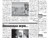 24_a3_tipograf-var3-indd-page-005