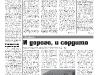 25_a3_tipograf-var3-indd-page-007