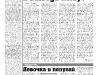 26_a3_tipograf-var3-indd-page-002