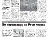 27_a3_tipograf-var3-indd-page-007