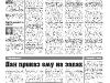 28_a3_tipograf-var3-indd_stranitsa_2