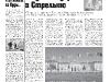 31_a3_tipograf-var3-indd-page-003