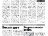 33_a3_tipograf-var3-indd-page-002