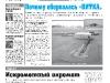 34_a3_tipograf-var3-indd-page-001