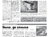 35_a3_tipograf-var3-indd-page-007