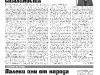 36_a3_tipograf-var3-indd-page-003