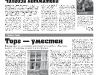 36_a3_tipograf-var3-indd-page-005