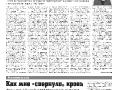 39_a3_tipograf-var3-indd-page-003