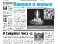40_a3_tipograf-var3-indd-page-001