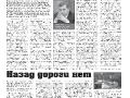 40_a3_tipograf-var3-indd-page-005