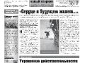 41_a3_tipograf-var3-indd-page-001