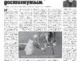 41_a3_tipograf-var3-indd-page-003
