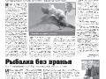 41_a3_tipograf-var3-indd-page-005