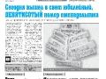 01_a3_tipograf-var3-indd-page-001