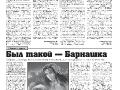 01_a3_tipograf-var3-indd-page-005