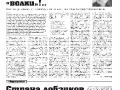 02_a3_tipograf-var3-indd-page-003
