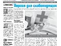03_a3_tipograf-var3-indd_-pdf-page-001