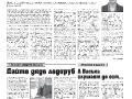03_a3_tipograf-var3-indd_-pdf-page-003