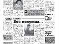 03_a3_tipograf-var3-indd_-pdf-page-005