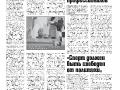 03_a3_tipograf-var3-indd_-pdf-page-006
