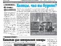 04_a3_tipograf-var3-indd_-pdf-page-001