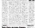 04_a3_tipograf-var3-indd_-pdf-page-003